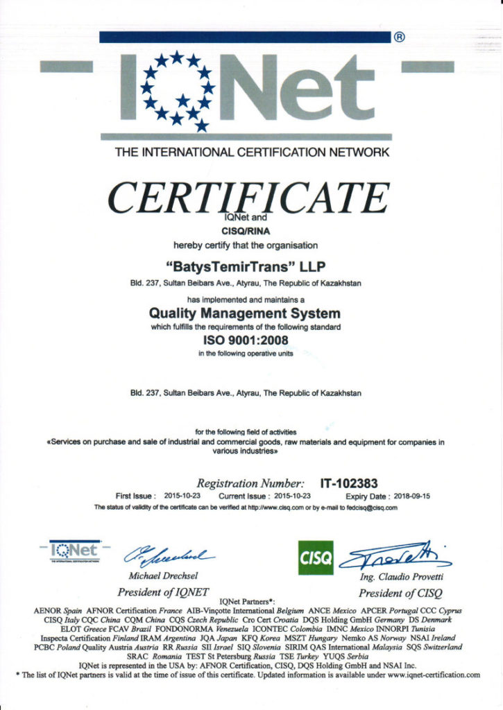 ISO 9001 Certificate_eng.pdf